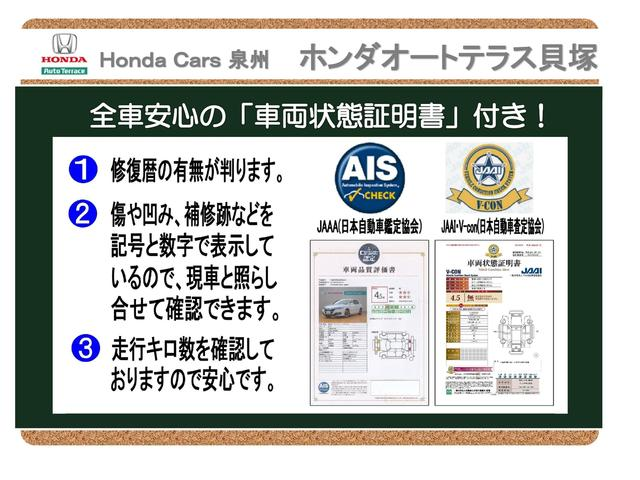 「ホンダ」「N-ONE」「コンパクトカー」「大阪府」の中古車49