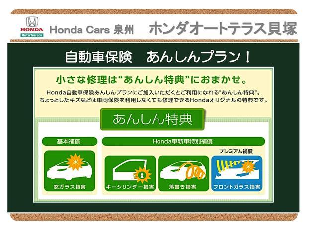 「ホンダ」「N-ONE」「コンパクトカー」「大阪府」の中古車50