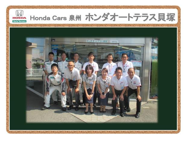 「ホンダ」「N-ONE」「コンパクトカー」「大阪府」の中古車51