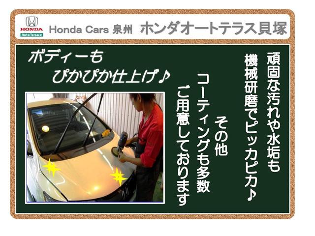 「ホンダ」「N-ONE」「コンパクトカー」「大阪府」の中古車55