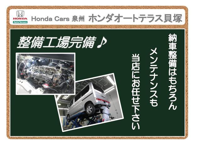 「ホンダ」「N-ONE」「コンパクトカー」「大阪府」の中古車56