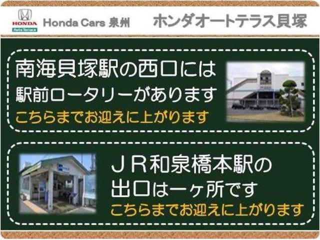 「ホンダ」「N-ONE」「コンパクトカー」「大阪府」の中古車63