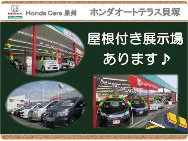 「ホンダ」「N-ONE」「コンパクトカー」「大阪府」の中古車64
