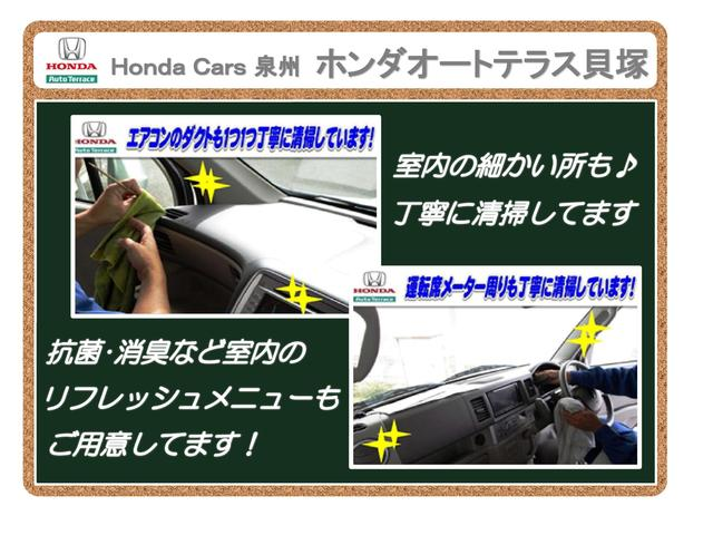 「ホンダ」「N-ONE」「コンパクトカー」「大阪府」の中古車67