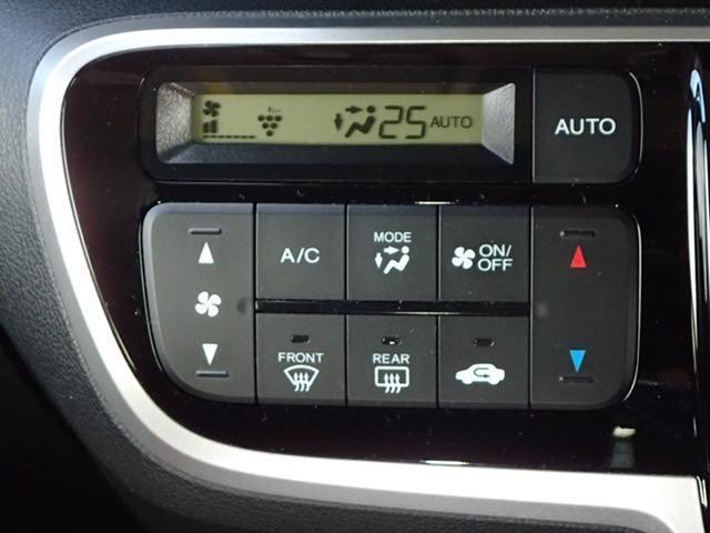 「ホンダ」「N-BOX」「コンパクトカー」「大阪府」の中古車17