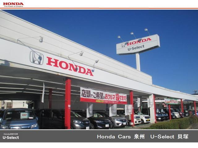 「ホンダ」「N-BOX」「コンパクトカー」「大阪府」の中古車38