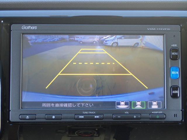 G・Lパッケージ 純正用品メモリーナビ ETC Rカメラ(15枚目)