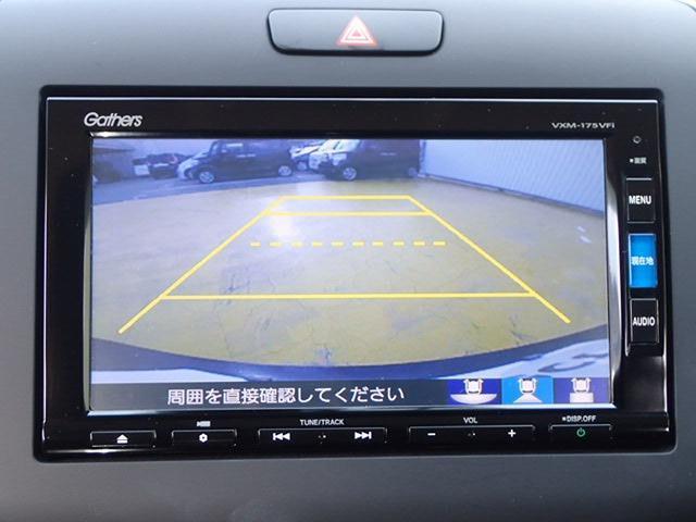 ハイブリッドG・ホンダセンシング 純正用品メモリーナビ(19枚目)