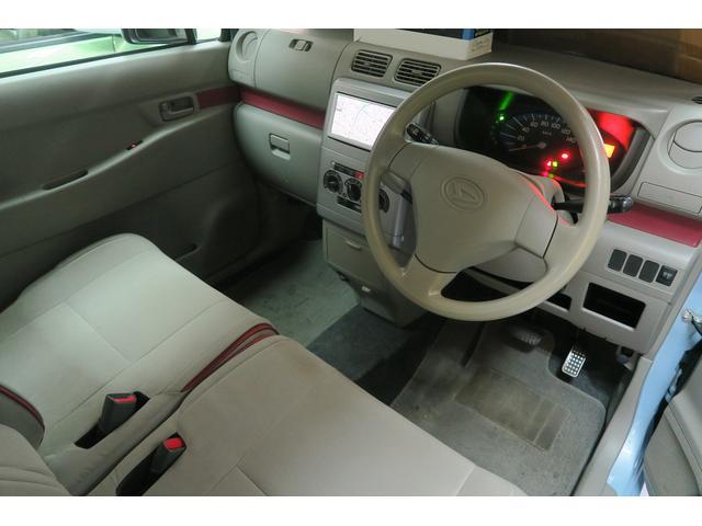 L キーレス ツートンカラー 新品タイヤ&バッテリー 保証付(12枚目)