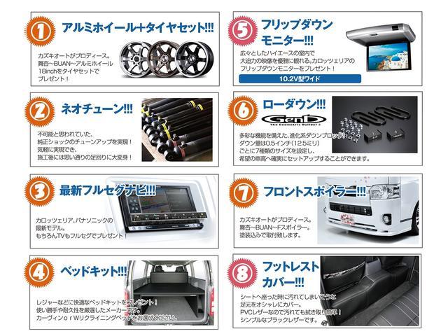 ロングスーパーGL・ナビ・カメラ・18AW・ベッド・モニター(2枚目)