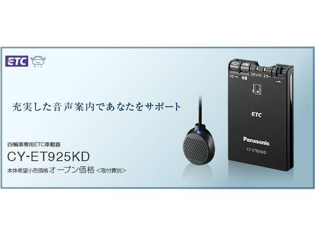 ロングスーパーGL新型・ローダウン・18AW・ナビ・Bカメラ(18枚目)