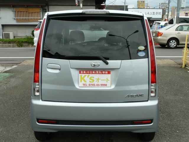 「ダイハツ」「ムーヴ」「コンパクトカー」「奈良県」の中古車7