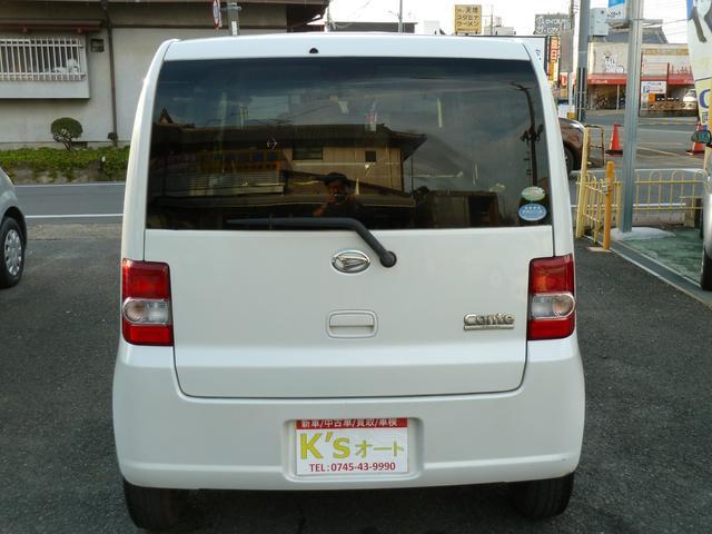 「ダイハツ」「ムーヴコンテ」「コンパクトカー」「奈良県」の中古車7