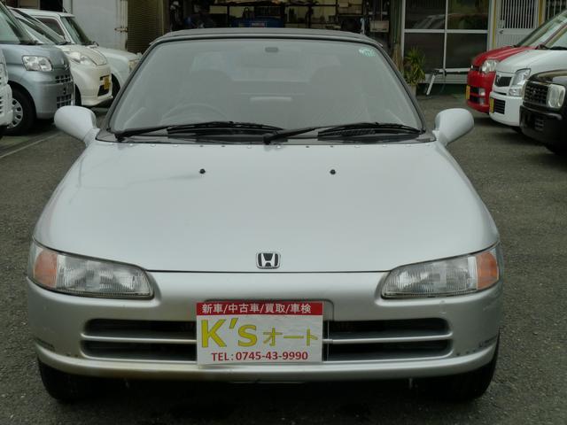 「ホンダ」「ビート」「オープンカー」「奈良県」の中古車2