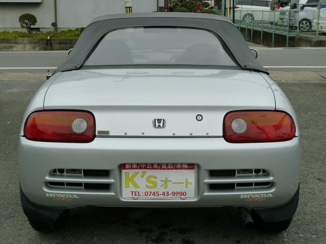「ホンダ」「ビート」「オープンカー」「奈良県」の中古車7