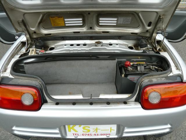 「ホンダ」「ビート」「オープンカー」「奈良県」の中古車15