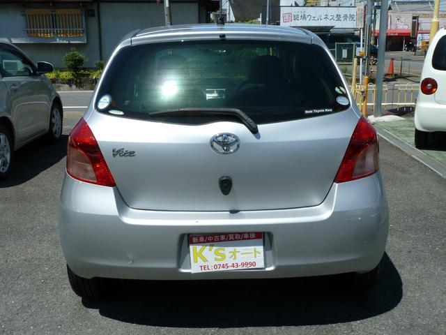 「トヨタ」「ヴィッツ」「コンパクトカー」「奈良県」の中古車7