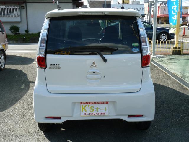 「三菱」「eKカスタム」「コンパクトカー」「奈良県」の中古車7
