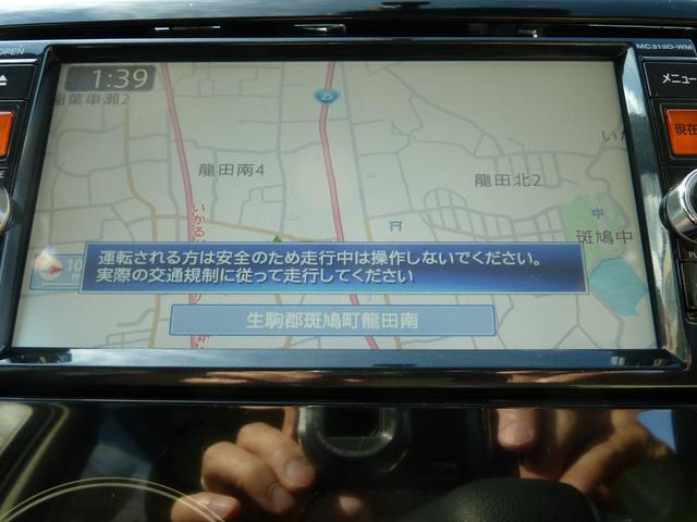 「三菱」「eKカスタム」「コンパクトカー」「奈良県」の中古車16