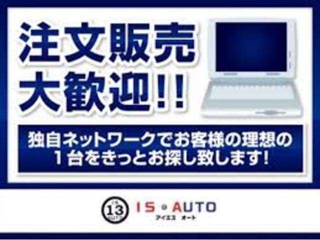 「日産」「NT100クリッパートラック」「トラック」「大阪府」の中古車4