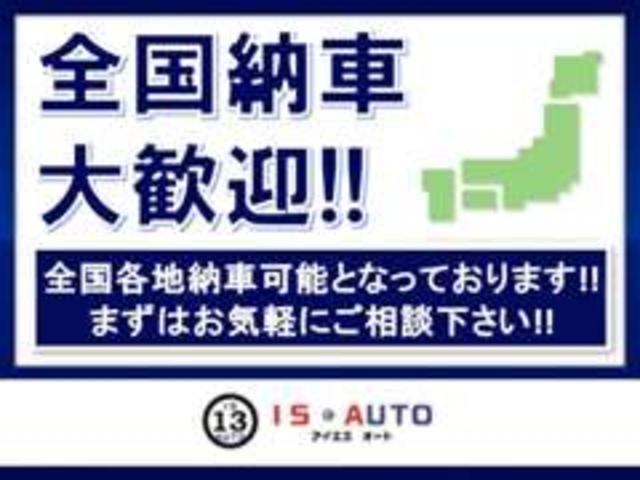 「日産」「キューブ」「ミニバン・ワンボックス」「大阪府」の中古車4