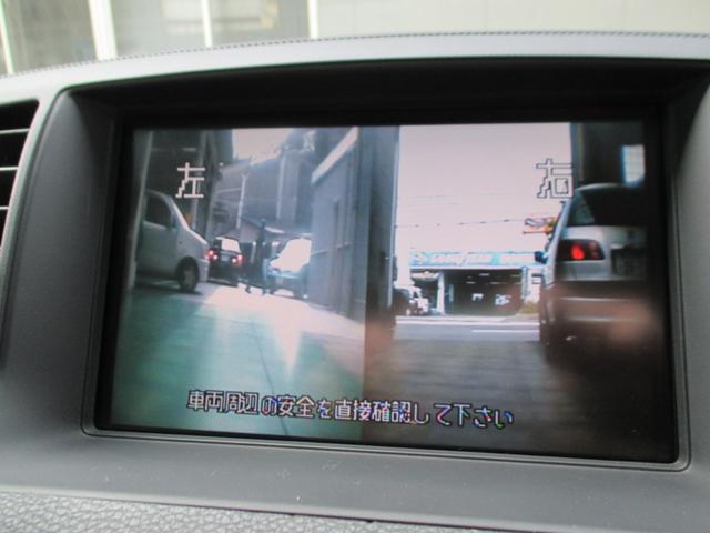 350GT Pシート HDDナビ 前・横カメラ 1年保証付(10枚目)