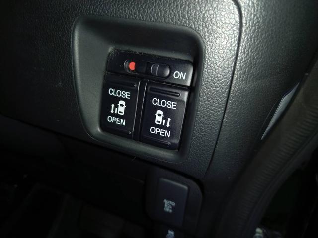G SSブラックスタイルパッケージ バックカメラ 両側自動ドア ETC スマートキー2個 4WD シートヒーター(10枚目)