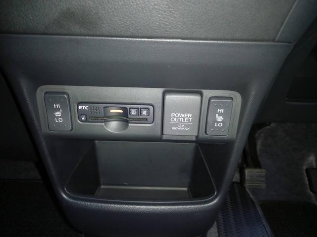 G SSブラックスタイルパッケージ バックカメラ 両側自動ドア ETC スマートキー2個 4WD シートヒーター(12枚目)