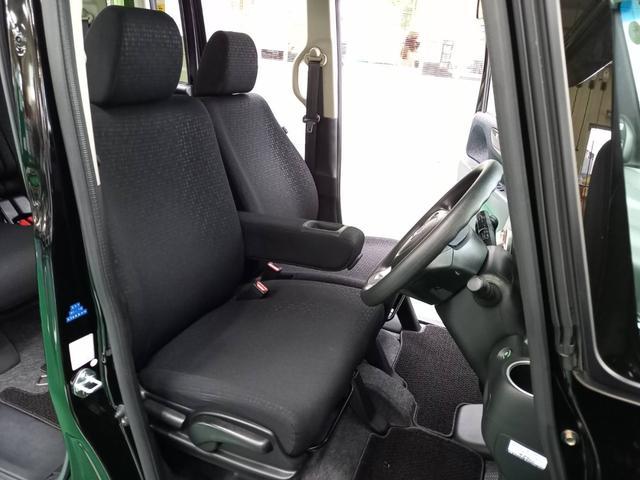 G SSブラックスタイルパッケージ バックカメラ 両側自動ドア ETC スマートキー2個 4WD シートヒーター(18枚目)