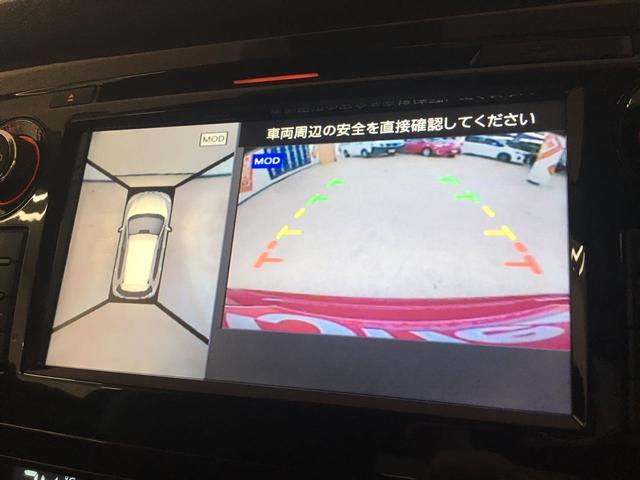 日産 エクストレイル 20X EブレーキPKG 純正ナビ 全周囲カメラ レーダーC