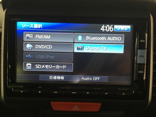 ホンダ N BOXカスタム G・Lパッケージ 純正インターナビ 両側Pスラ Bカメラ