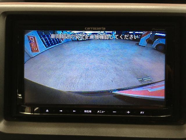 ホンダ ステップワゴン G HIDエディション 両側Pスラ Bカメラ フリップダウン