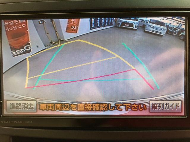 トヨタ ヴェルファイア 2.4X 禁煙車 純正SDナビ 天吊モニター シートカバー