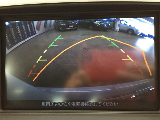 日産 フーガ 250GT 禁煙 黒半革シート 純正HDDナビ サイドカメラ