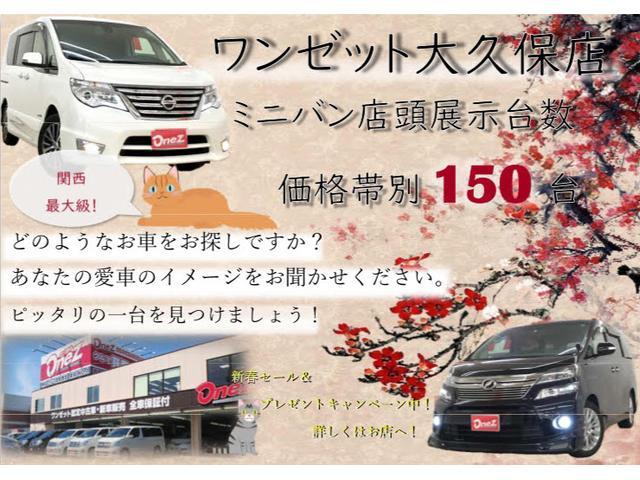 Z 禁煙車 両側電動 メーカーHDDナビ スマートキー(2枚目)