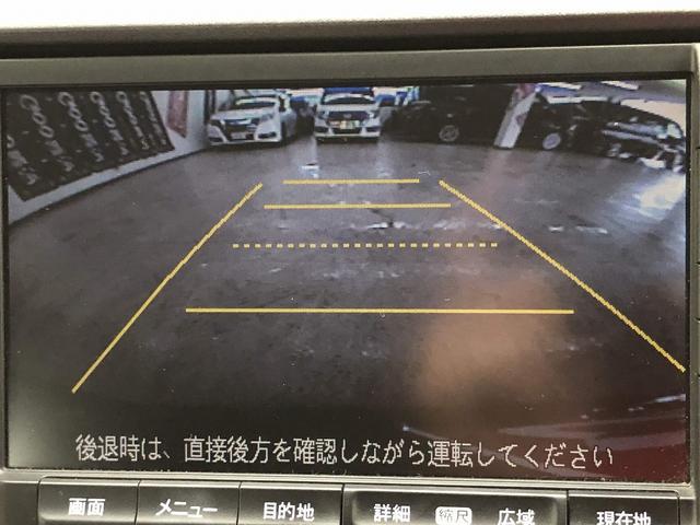 Z 禁煙車 両側電動 メーカーHDDナビ スマートキー(5枚目)