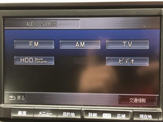 Z 禁煙車 両側電動 メーカーHDDナビ スマートキー(6枚目)