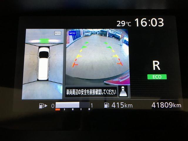 ハイウェイスター プロパイロット 禁煙車 両側電動スライド(5枚目)