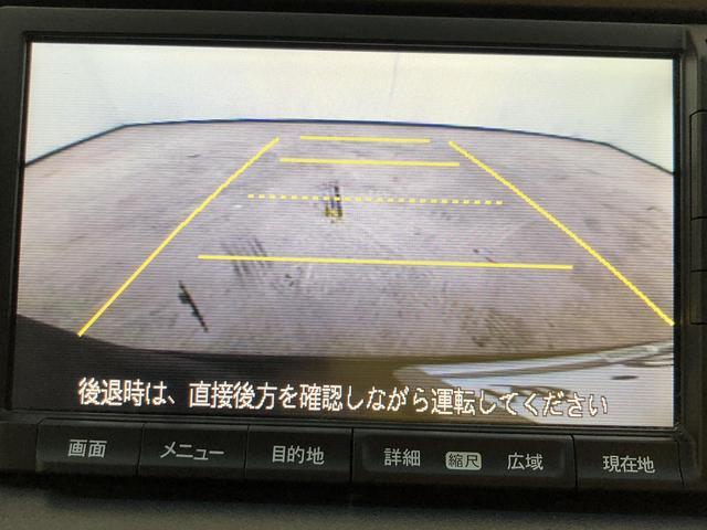 Z  メーカーHDDナビ フリップダウンモニター 両側電動(5枚目)