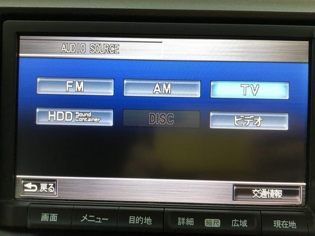 Z  メーカーHDDナビ フリップダウンモニター 両側電動(6枚目)