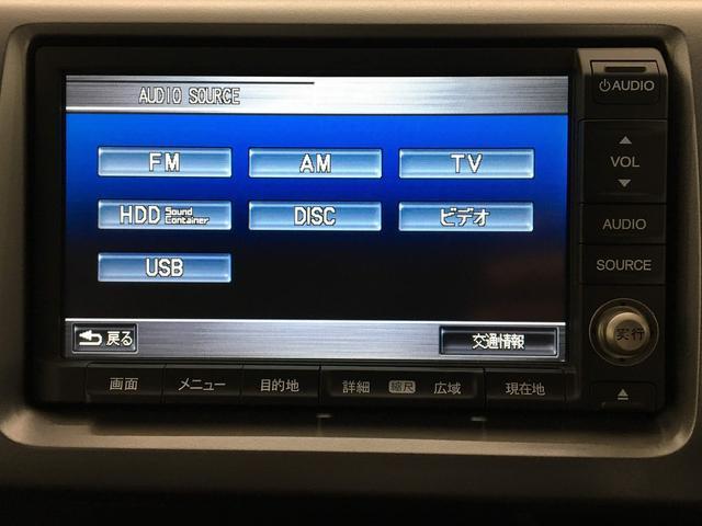 Z クールスピリット メーカーHDDナビ 両側電動パワスラ(6枚目)