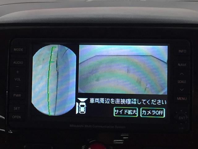 シャモニー4WD  メーカーHDDナビ 両側電動スライド(6枚目)