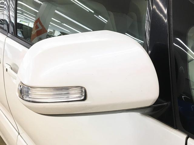 「トヨタ」「エスティマ」「ミニバン・ワンボックス」「兵庫県」の中古車25