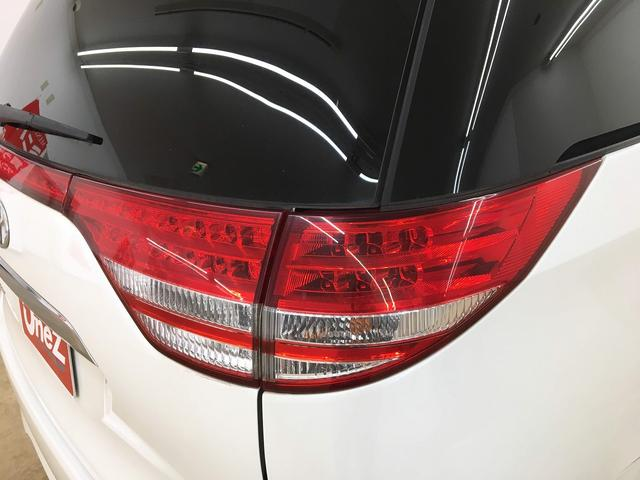 「トヨタ」「エスティマ」「ミニバン・ワンボックス」「兵庫県」の中古車30