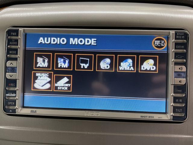AX Lエディション 両側パワースライド 純正HDDナビ(5枚目)