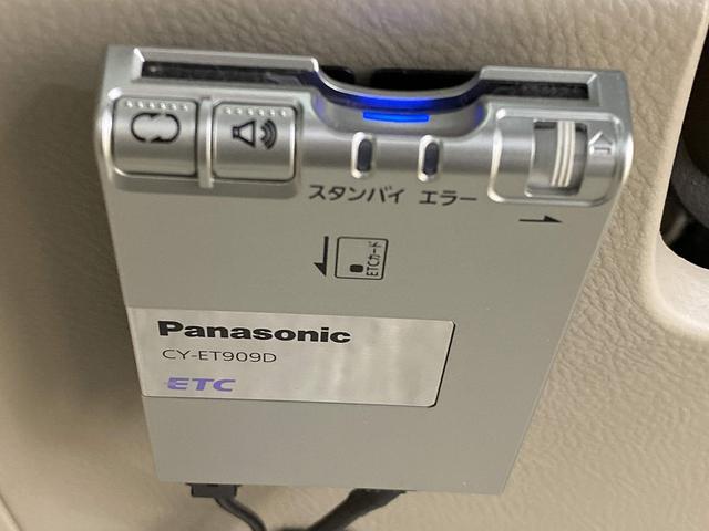 AX Lエディション 両側パワースライド 純正HDDナビ(8枚目)