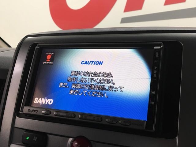 Gパワーパッケージ 4WD 禁煙 HDDナビ パワースライド(4枚目)