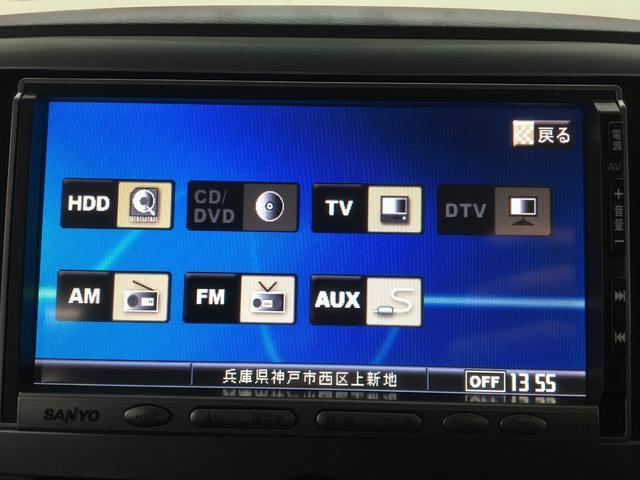 Gパワーパッケージ 4WD 禁煙 HDDナビ パワースライド(5枚目)