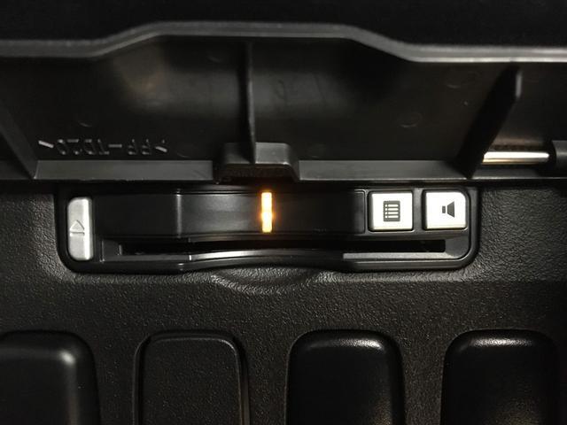 Gパワーパッケージ 4WD 禁煙 HDDナビ パワースライド(8枚目)