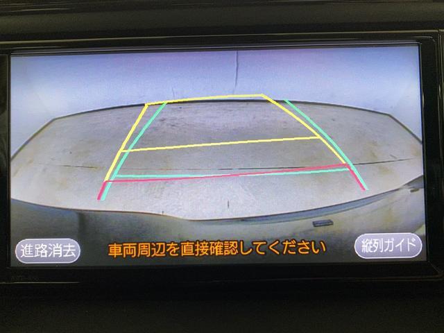 ZS トヨタセーフティセンス 両側パワスラ 純正ナビ(5枚目)